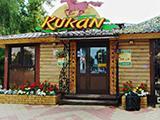 Кукан, кафе