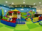 Веселый Дворик, детский развлекательный комплекс