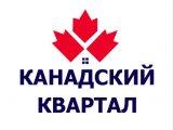Канадский квартал, строительная компания